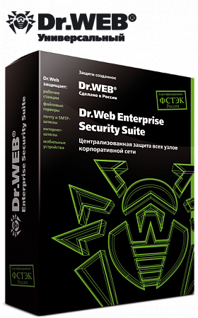 Dr.Web® Server Security Suite для серверов macOS Server